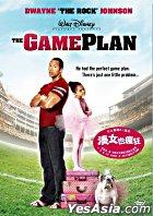 The Game Plan (DVD) (Hong Kong Version)