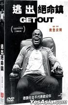Get Out (2017) (DVD) (Taiwan Version)