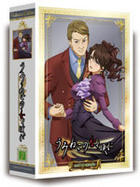 Umineko no Naku Koro ni (Blu-ray) (Collector's Edition) (Note.7) (First Press Limited Edition) (Japan Version)