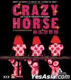 Crazy Horse (2011) (VCD) (Hong Kong Version)