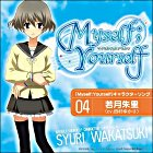 TV Anime 'Myself;Yourself' Character Song Vol.4 Never leave me alone (Japan Version)