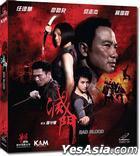 Bad Blood (VCD) (Hong Kong Version)