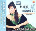Bessie Lin - Golden Love Songs