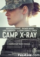 Camp X-Ray (2014) (DVD) (US Version)