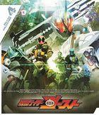 Kamen Rider Ghost Blu-ray Collection 4 (Japan Version)