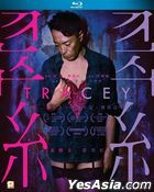 Tracey (2018) (Blu-ray + Bonus DVD) (Hong Kong Version)