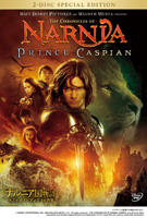 The Chronicles Of Narnia: Prince Caspian (DVD) (2-Disc Special Edition) (Japan Version)