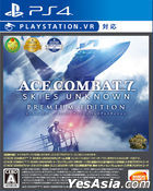 ACE COMBAT 7: SKIES UNKNOWN (PREMIUM EDITION) (日本版)