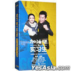 Best Get Going (2015) (DVD) (Ep. 1-38) (End) (China Version)