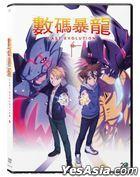 Digimon Adventure: Last Evolution Kizuna (2020) (DVD) (Hong Kong Version)