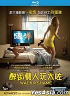 Walk of Shame (2014) (Blu-ray) (Hong Kong Version)