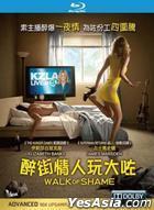 醉街情人玩大咗 (2014) (Blu-ray) (香港版)