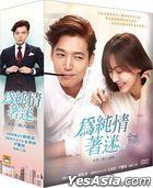為純情著迷 (2015) (DVD) (1-16集) (完) (韓/國語配音) (JTBC劇集) (台灣版)