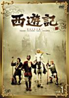 Saiyuki (1978 Version) DVD Box 2 (Japan Version)