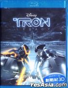 Tron Legacy (2010) (Blu-ray) (3D) (Hong Kong Version)