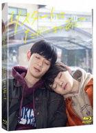 重新開始是現在之後 (Blu-ray) (日本版)