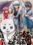 Gintama: The Movie: The Final Chapter: Be Forever Yorozuya (DVD+CD) (First Press Limited Edition)(Japan Version)