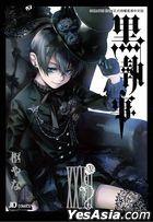 Black Butler (Vol. 27)