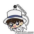 Detective Conan : Kid The Phantom Thief Tsumamare Key Holder Ver.3.0