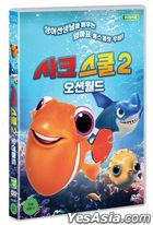 The Shark School : Ocean Mania (DVD) (Korea Version)