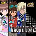 Digimon Xros Wars Vocal Album (日本版)