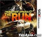 Need for Speed The Run (3DS) (Japan Version)