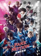 FAKE MOTION - TAKKYUU NO OUSHOU - (Blu-ray)  (Japan Version)