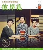 Equinox Flower (Blu-ray)(English Subtitled)(Japan Version)