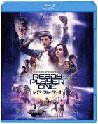 Ready Player One  (Blu-ray)(Japan Version)