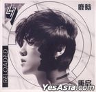Reloaded (CD + DVD) (China Version)