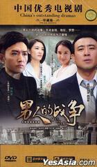 Men Of War (2012) (DVD) (Ep. 1-30) (End) (China Version)