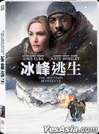 The Mountain Between Us (2017) (DVD) (Hong Kong Version)