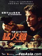 The Gunman (2015) (DVD) (Hong Kong Version)
