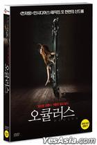 Oculus (DVD) (Korea Version)