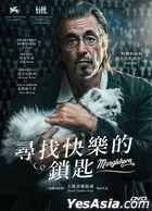 Manglehorn (2014) (DVD) (Hong Kong Version)