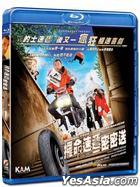 Paris Express (2010) (Blu-ray) (Hong Kong Version)