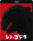 Godzilla Resurgence (Blu-ray) (Japan Version)