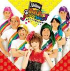 I Believe - Yume wo Kanaeru Maho no Kotoba - / Don't leave me (SINGLE+DVD)(Japan Version)