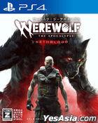 Werewolf: The Apocalypse (Japan Version)