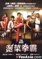 The Kick (DVD) (English Subtitled) (Taiwan Version)