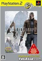 Biohazard 4 (New Bargain Edition) (Japan Version)