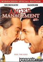 Anger Management (Korean Version)