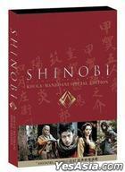 SHINOBI 甲賀版
