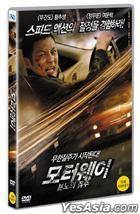 Motorway (DVD) (Korea Version)