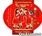 He Sui Quan Xin Pai She MTV Zhuan Ji 16 - Qian Cheng Si Jin (Cantonese Version) (China Version)