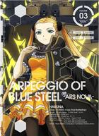 Arpeggio of Blue Steel -Ars Nova- Vol.3 (Blu-ray+CD) (First Press Limited Edition)(Japan Version)