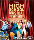 High School Musical (Blu-ray) (Remix Edition) (Hong Kong Version)