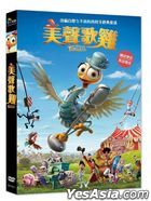 La Gallina Turuleca (2019) (DVD) (Taiwan Version)