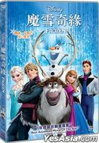 Frozen (2013) (DVD) (Hong Kong Version)