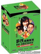 Hui Brothers Blu-ray Collection (Hong Kong Version)